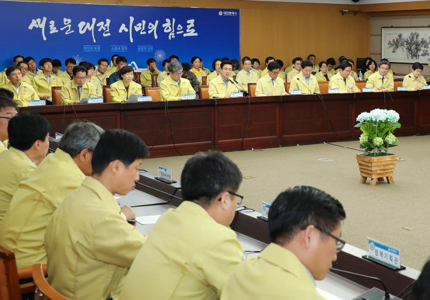 (사진보도)대전시, 2019년 화랑훈련 및 을지태극연습 준비보고회 (1).jpg