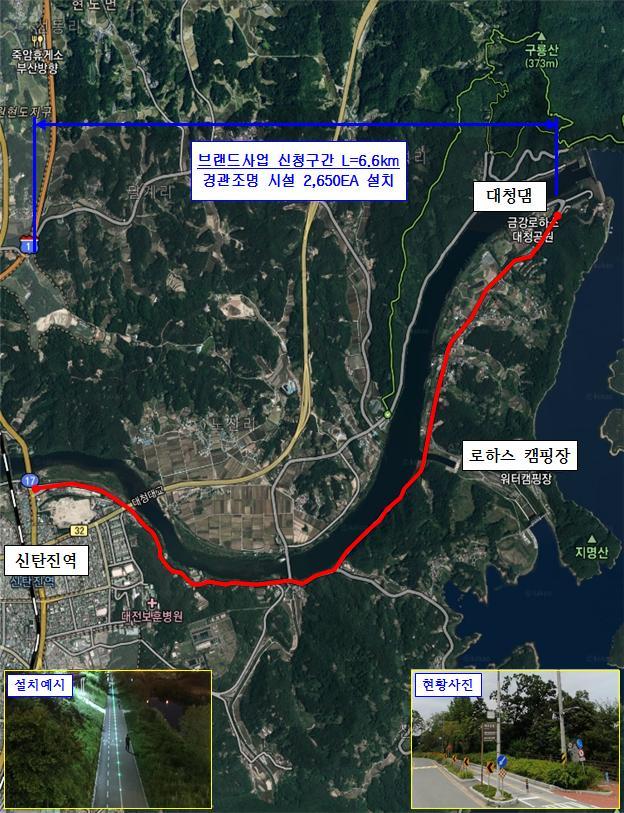 대전시, 자전거도시 브랜드화 지원 공모사업 선정.jpg