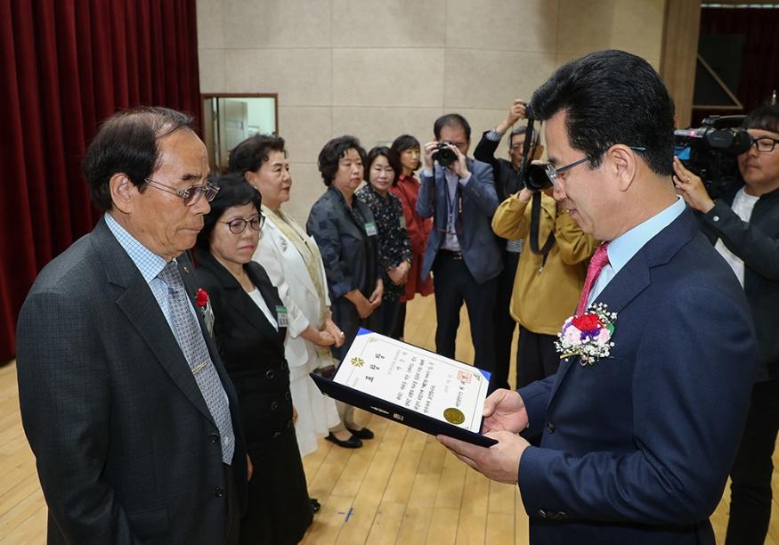 대전시,'제47회 어버이 날'기념행사 개최 (2).jpg