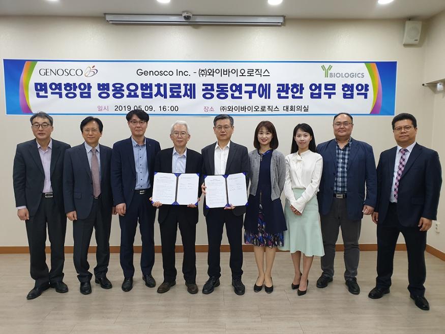 대전시-보스턴 바이오산업 민간교류협력 첫 물꼬 (1).jpg