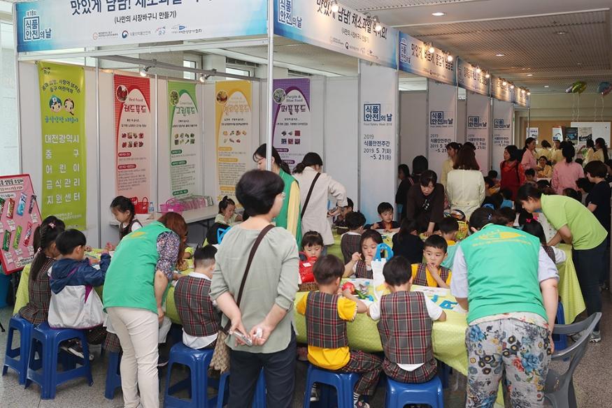 대전시, 제18회사 개최 (1).jpg