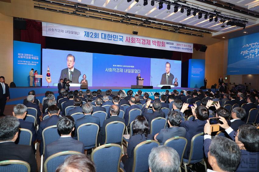 [크기변환]20190705 사회적경제박람회 개막식-VIP말씀02.jpg