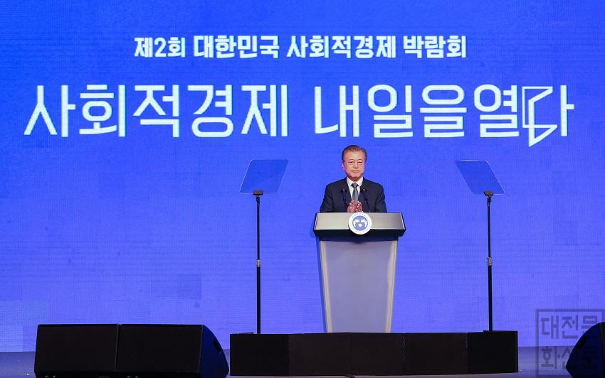 [크기변환]20190705 사회적경제박람회 개막식-VIP말씀01.jpg