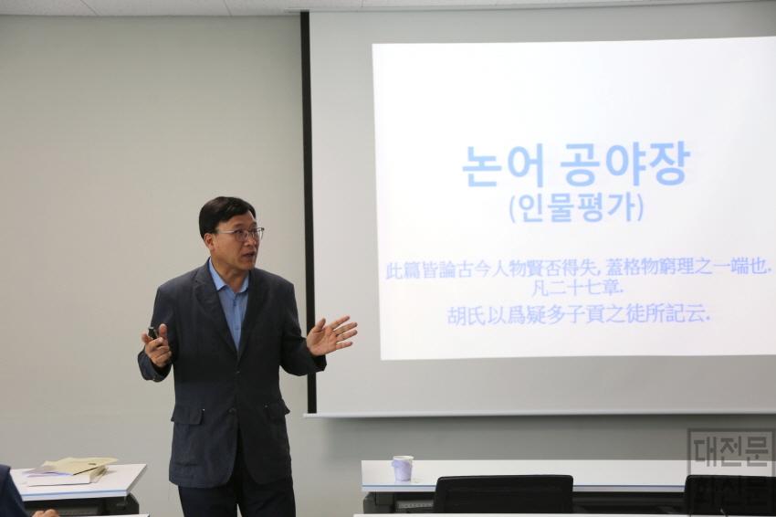 [크기변환]관련사진-'효와 인문학'논어산책 개강.jpg