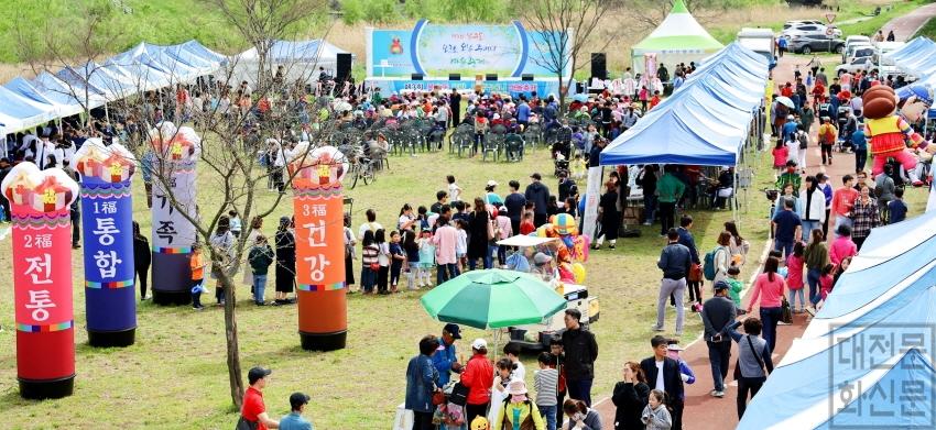[크기변환]사진1-1. 지난 4월 개최한. 오량 축제2.JPG