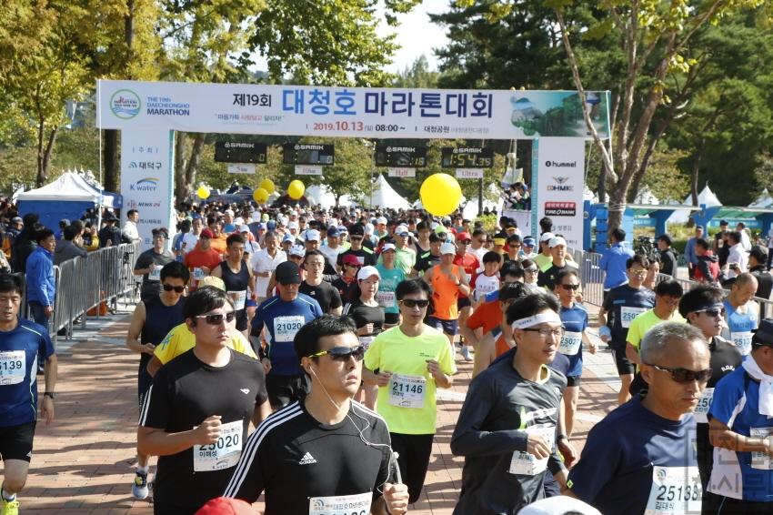 [크기변환]4. 대덕구, 제19회 대청호마라톤대회 성료(5).JPG