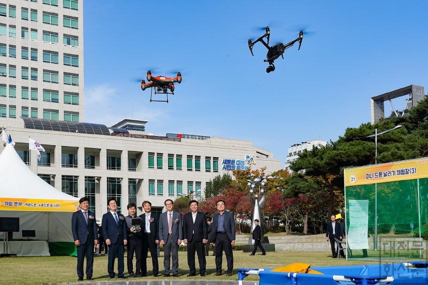 [크기변환]대전시, 2019 도시공간정보(드론) 콘퍼런스 성료 (1).jpg