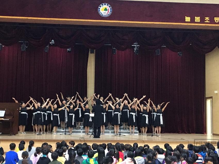 [크기변환]서구 소리새여성합창단, 세종늘봄초등학교 초청공연2.jpg