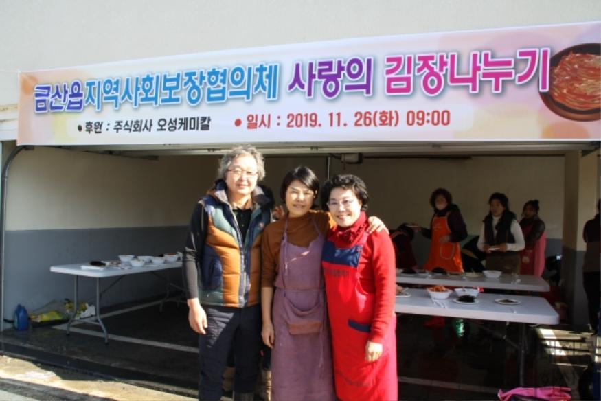 [크기변환]2 오희승 정기수 윤현희.JPG