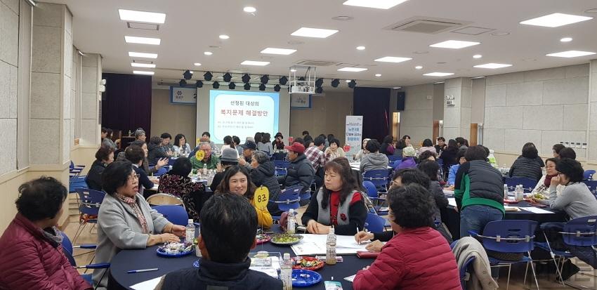 [크기변환]다함께 꿈꾸는 마을회의 행사 사진.jpg