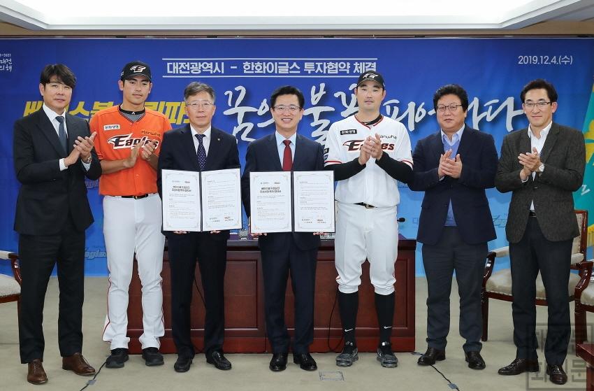 [크기변환]대전시, 베이스볼 드림파크 조성사업 투자협약 체결 (2).jpg