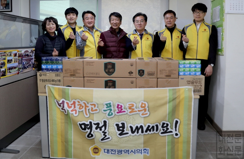 [크기변환]대전시의회 이광복 위원장 설명절 맞이 위문 사진.JPG