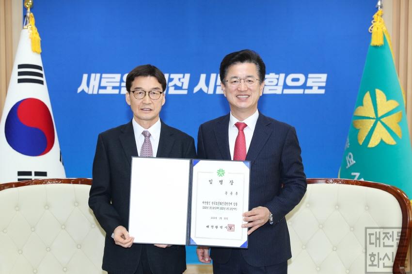 [크기변환]관련사진-한국효문화진흥원, 제2대 문용훈 원장 취임 (2).jpg