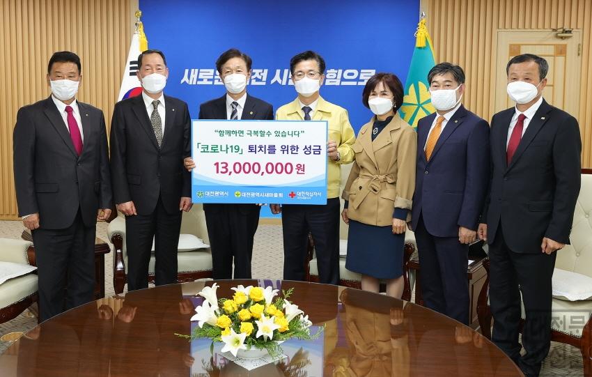 [크기변환]대전시 새마을회 코로나19 성금 기탁 (1).jpg
