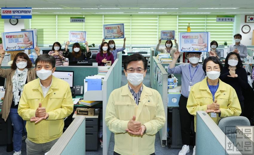 [크기변환]허태정 시장, 코로나19 극복 희망 캠페인 릴레이 동참 (2).jpg