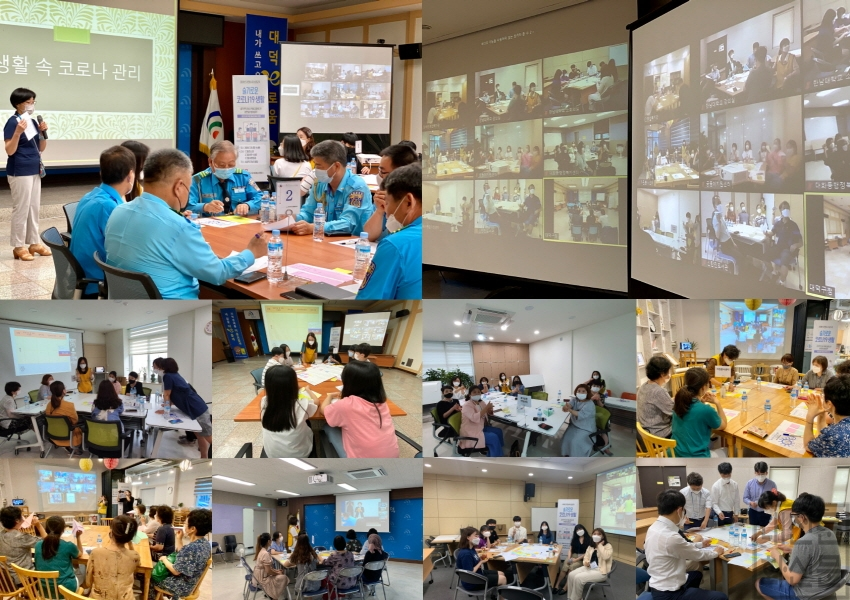 [크기변환]4. (사)대덕구자원봉사센터,'슬기로운 코로나19 생활'온·오프라인 복합 퍼실리테이션 회의 개최.jpg