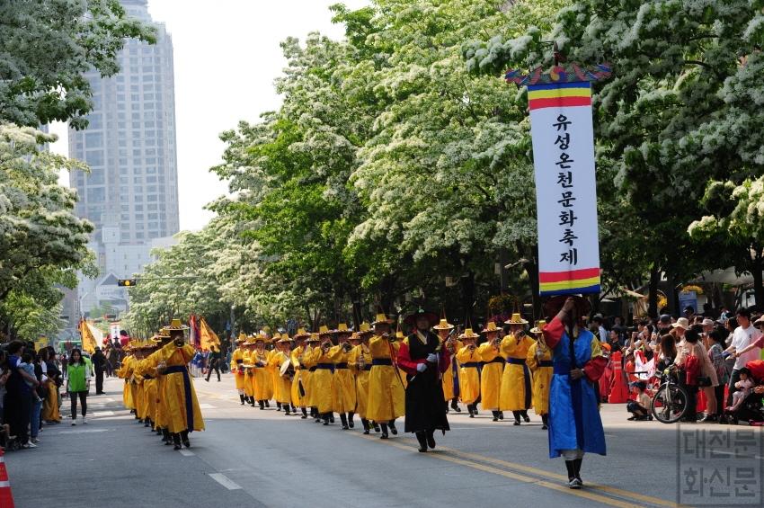 [크기변환]2019 유성온천문화축제..jpg