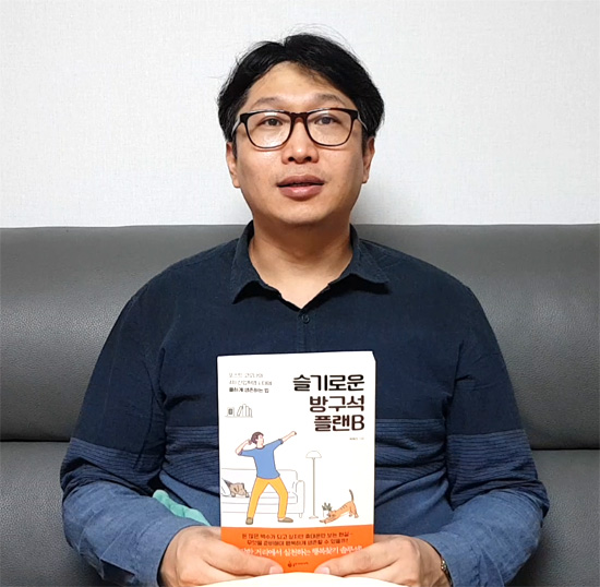 [크기변환]박희진 작가.jpg