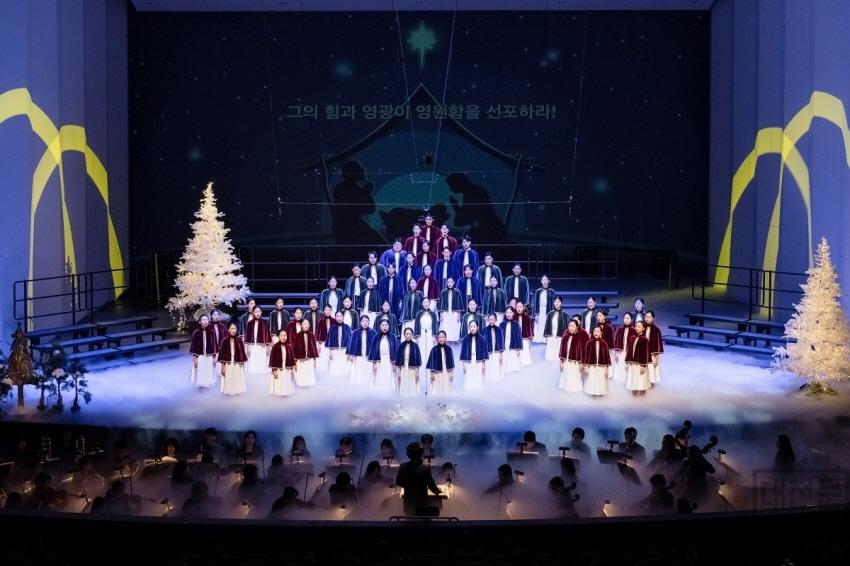 [크기변환]미리 전하는 위로와 희망의'크리스마스'시립청소년합창단.JPG