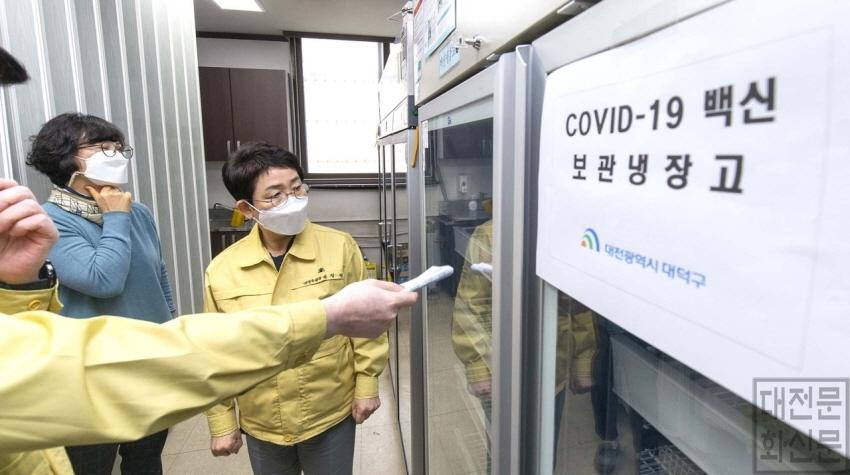 [크기변환]6. 박정현 대덕구청장, 코로나19 예방접종 현장 점검(2).jpg