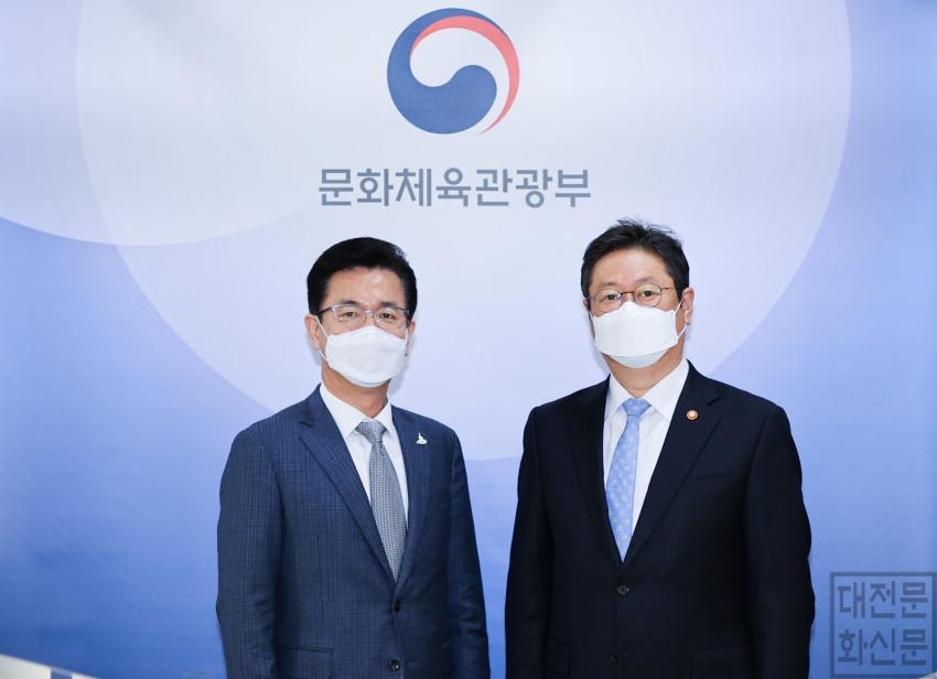 수정됨_허태정 시장, 대전 주요 현안사업 위해 문체부 장관 면담 (2).jpg