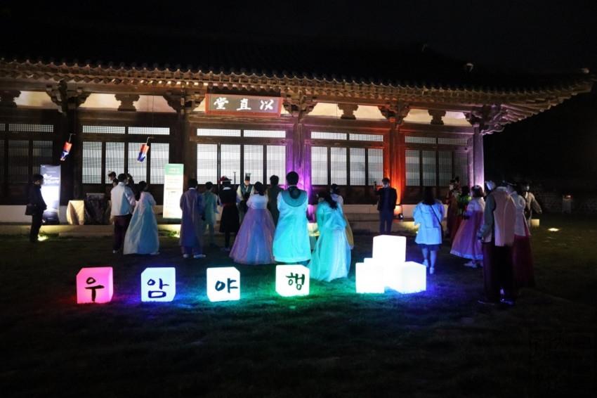 수정됨_역사의 보석함, 우암사적공원의 봄을 즐겨요 (1).jpg