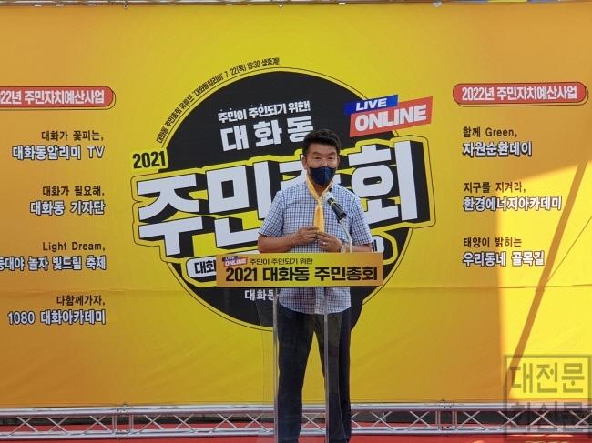 [크기변환]2021년 주민총회.jpg