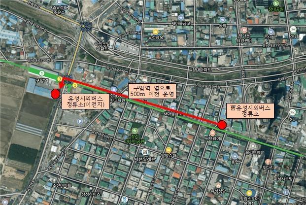[크기변환]대전시, 유성시외버스정류소 40년만에 새단장 이전03.jpg