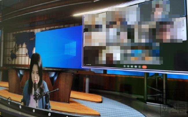 [크기변환]9.16 보도자료사진(대전 중구, 평생교육 온라인 학습관 구축).jpg